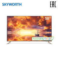 Télévision 58 ''Skyworth 58G2A 4K AI TV Android 8.0