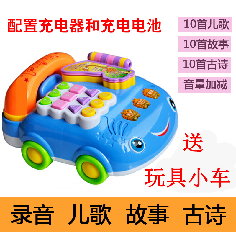 Infants Phone Set Baby Toy Mobile Phone 0-1-3-Year-Old Kids Educational Music CHILDREN'S Toy Story Machine