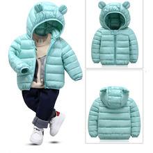 Куртка с капюшоном для маленьких девочек возрастом от 1 года
