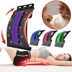 Relaxation Spine Pain Relief Back Stretch Equipment Massager Massageador Magic Stretcher Fitness Lumbar Support
