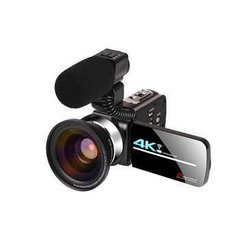 KOMERY 4K Video videocámara 48MP WIFI Streaming en vivo Vlogging para Youbute paisaje pantalla táctil visión nocturna cámara de Zoom Digital