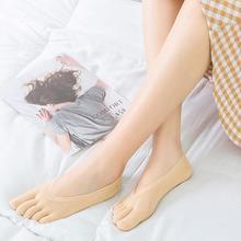 Женщины лето пять пальцев носки ультратонкие забавные пять носок носки невидимый соккен с силиконом противоскользящие дышащие антифрикционные