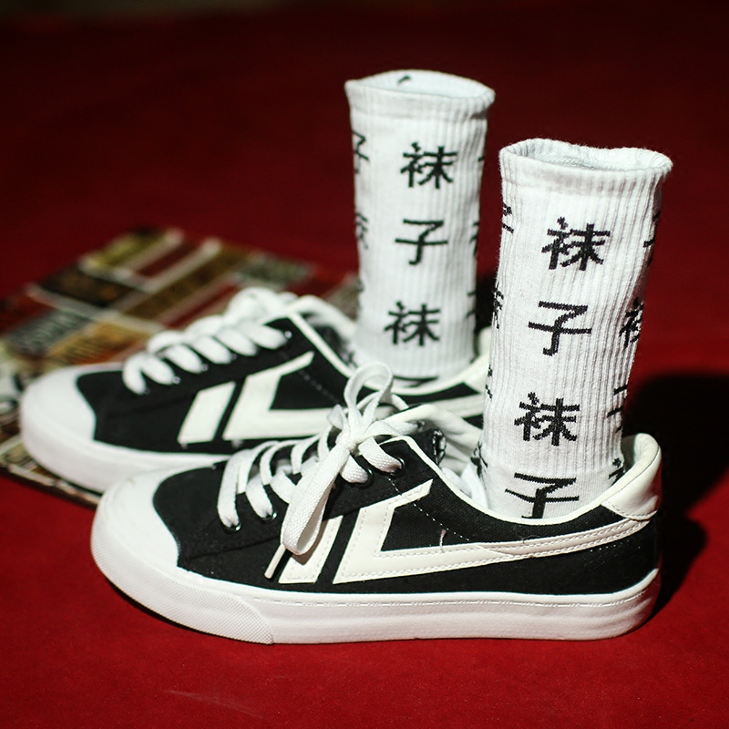 IMINCN 1Pair Oversize Fashion Chinese Hiphop Harajuku Cute Patter Ankle Socks Hipster Skateboard Man Ankle Funny Socks