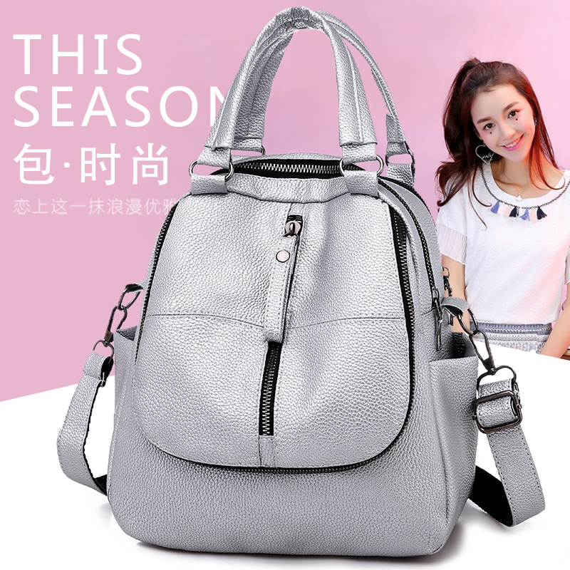 New Fashion Trend Pu Leather Leisure Student Schoolbag Travel Backpack Waterproof Lady's Backpack