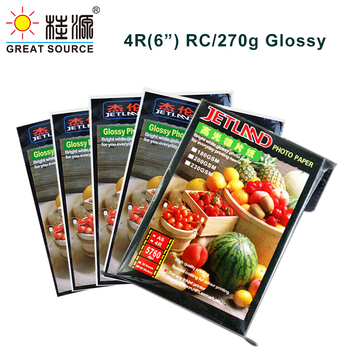 270g Photo Paper Glossy Surface 4R(6') RC Fast Drying Photo Printing Paper 50pcs Per Pack l occitane 270g 69