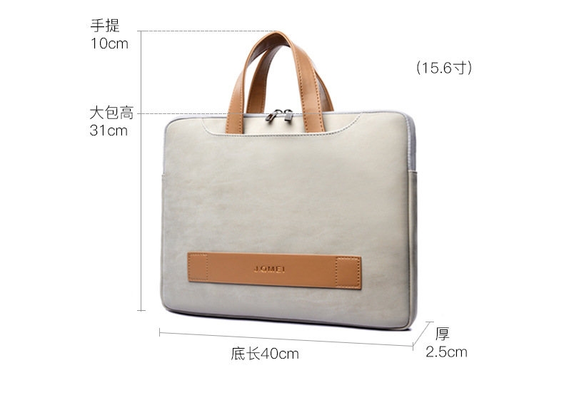 H2dc8780cb88b425ea27f89042a20d6bbe - Portable Light Leather Laptop Bag | PU