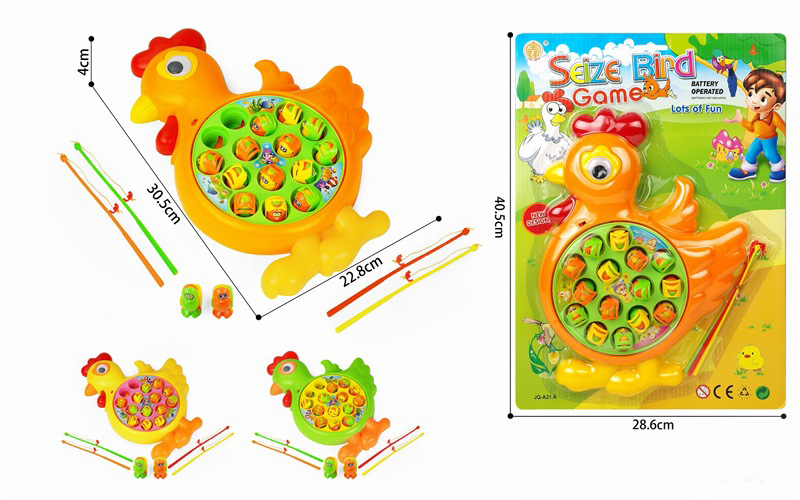 Children Electric Fishing Toys Rotating Fishing Plate Set Boys And Girls Educational Parent And Child Interactive Toy