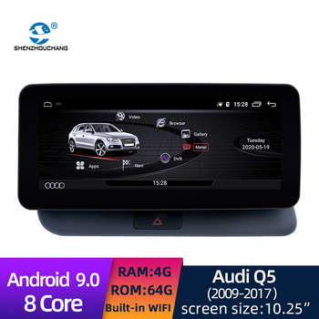 10.25 Inch Screen Car Radio GPS Navigation Multimedia player Android 9.0 System 8 Core WIFI 4G Carplay for Audi Q5 2009-2017 image