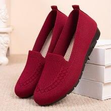Femmes appartements femme chaussures confort dames chaussures mocassins femme respirant maille sans lacet décontracté femmes chaussures 2020 nouveau automne chaud