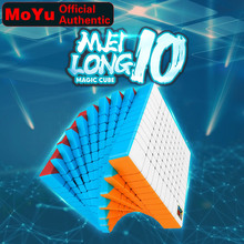 MoYu MeiLong 10 10x10x10 Magic Cube MeiLong10 10x10 Professional Neo Speed Cube Puzzle Antistress Fidget Educational Toys new shengshou 10x10x10 magic cube professional pvc