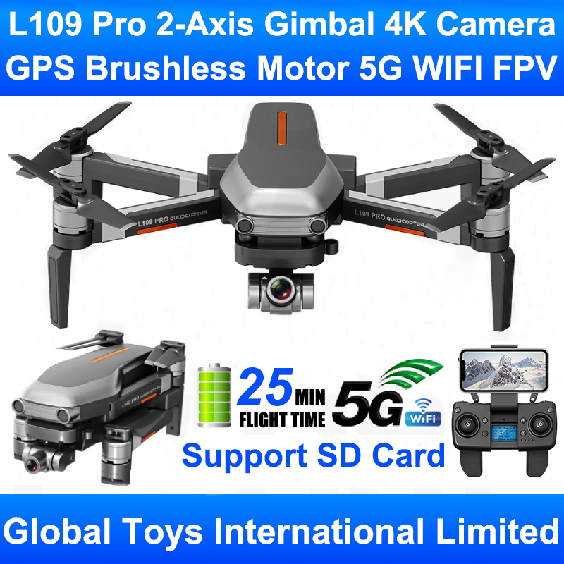 LYZRC L109 Pro 2-Axis Gimba 4K Ultra HD Professional Camera GPS Brushless Motor 5G WIFI FPV RC Drone Quadcopter Support SD Card