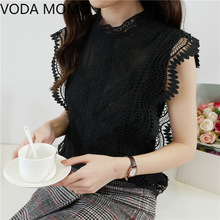 summer sleeveless ruffless women's shirt blouse for women blusas womens tops and blouses lace sexy shirts ladie's top plus size