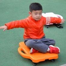 Balance-Board Wheel-Scooter-Toys Sensory-Training-Equipment Round Children Four Big Cardan