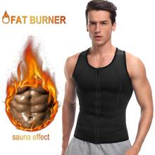 Mens Sauna Vest Ultra Sweat Waist Trainer Zipper Corset Body Shaper Neoprene Corset Fat Burning Tank Top Body Building Clothes