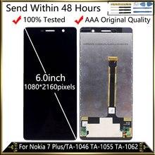 Nokia 7 Plus için LCD ekran dokunmatik ekran değiştirme meclisi LCD için E7 artı TA 1062 TA 1046 TA 1055 LCD