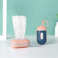 Мешки для мусора домашних животных пластиковые пакеты портативные
