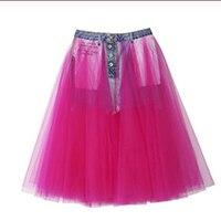 Бальная юбка для детей