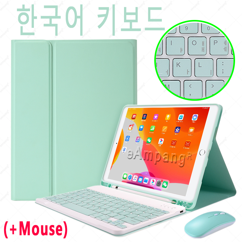 Korean with Mouse Camel Keyboard Case With Wireless Mouse For iPad Air 4 10 9 2020 4th Generation A2324 A2072