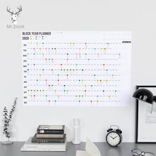 Большой креативный ежедневник 2020 365 дней офисный школьный