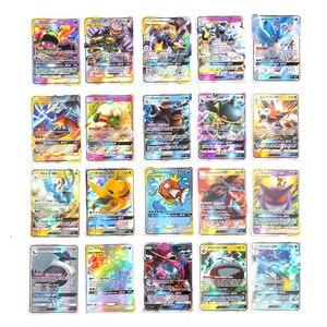 Image 5 - 200 adet 25 50 adet GX MEGA parlayan pokemon kart oyunu savaş Carte 100 adet ticaret kart oyunu çocuk oyuncağı