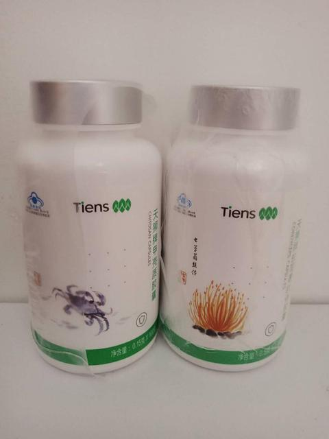 1 bouteille Tien Chitosan et Tien 1 bouteille de Cordyceps produit en 2020