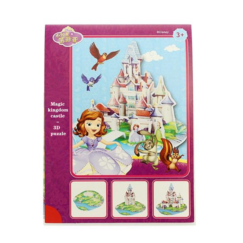 Disney Snow Ice Sophia 3D Three-dimensional Puzzle Children Paper Educational DIY Toy For 3-4-5-6-7 Baby Jigsaw Puzzle
