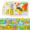 Wooden 3D Puzzle Jigsaw Tangram for Children Baby Cartoon Animal/Traffic Puzzles Intelligence Kids Toy Educational Learning Toys