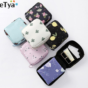Fashion Women Small Cosmetic Bags Travel Mini Sanitary Napkins Make Up Coin Money Card Lipstick Storage Pouch Purse Bags