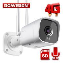Цилиндрическая камера видеонаблюдения HD 1080P 5 Мп с поддержкой 4G, беспроводная уличная Водонепроницаемая камера видеонаблюдения с двухсторонним звуком и поддержкой GSM и SIM карты, с функцией ночного видения, 20 м, P2P