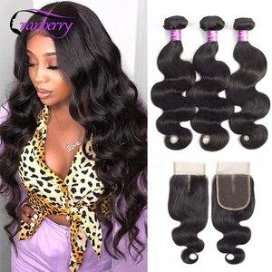Клюквенные волосы, бразильские волнистые пряди для тела с закрытием, 100% человеческие волосы Remy, пряди с закрытием, средний коричневый цвет, ...
