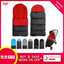 Winter Baby Toddler Universal Footmuff Cosy Toes Apron Liner Buggy Pram Stroller sleeping bags windproof warm thick cotton pad(China)