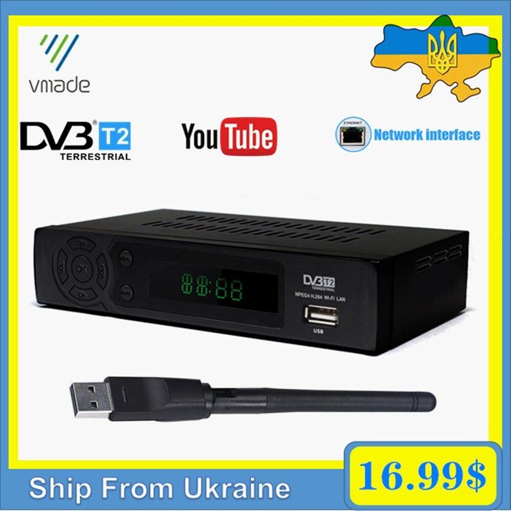 Offre spéciale Ukraine décodeur TV décodeur DVB-T récepteur terrestre numérique DVB-T2 prise en charge réseau RJ45 intégré Youtube PVR USB
