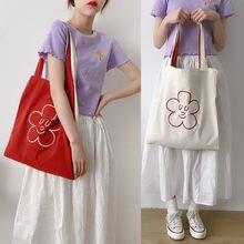 Большие вместительные женские сумки из полиэстера с цветочной