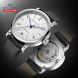 Gabbiano vigilanza Delle Coppie orologio meccanico automatico orologio di lusso di marca gabbiano 1963 orologio meccanico 40 millimetri vigilanza di Affari 819.17.6091
