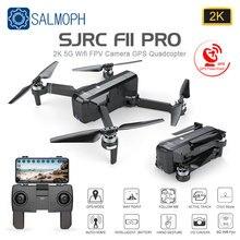 SJRC F11 PRO GPS Drone With Wifi FPV 1080P/2K HD Camera F11