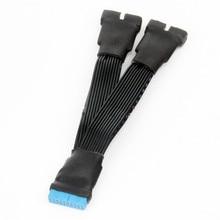 1 قطعة USB 3.0 19Pin/20Pin الإناث إلى الذكور Y الفاصل اللوحة تمديد شقة كابل