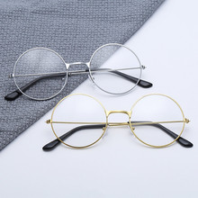 Vintage Round Glasses for Women Men Vintage Classic Metal Flat Mirror Optical Spectacles