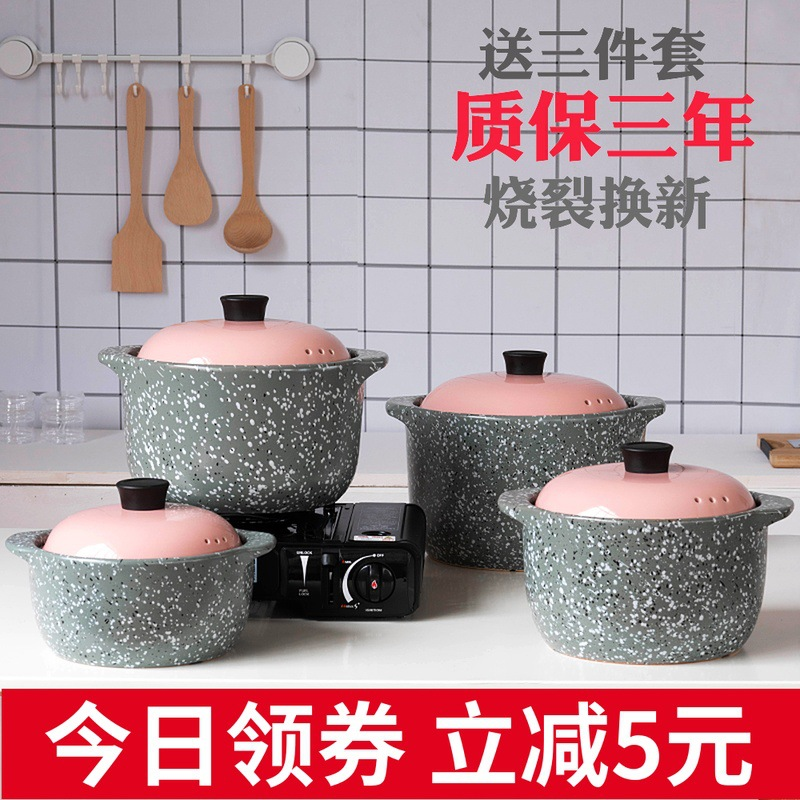 Medical Stone Stewing Pot Household Earthenware Pot Stew Pot Ceramic Health Care Stone Pot Soup POY Casserole Zhou Bao Fuel Gas