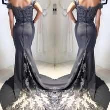 Серое Платье Русалка для выпускного вечера элегантное кружевное