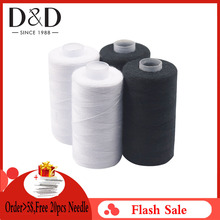 D amp D 2pcs 500M Strong and Durable Sewing Threads for Sewing Polyester Thread Clothes Sewing Supplies Accessories White Black cheap CN (Herkunft) Hohe Hartnäckigkeit Polyester 100 DS2402 Gefärbt White and Black 500m roll Embroidery 2pcs pack machine sewing thread