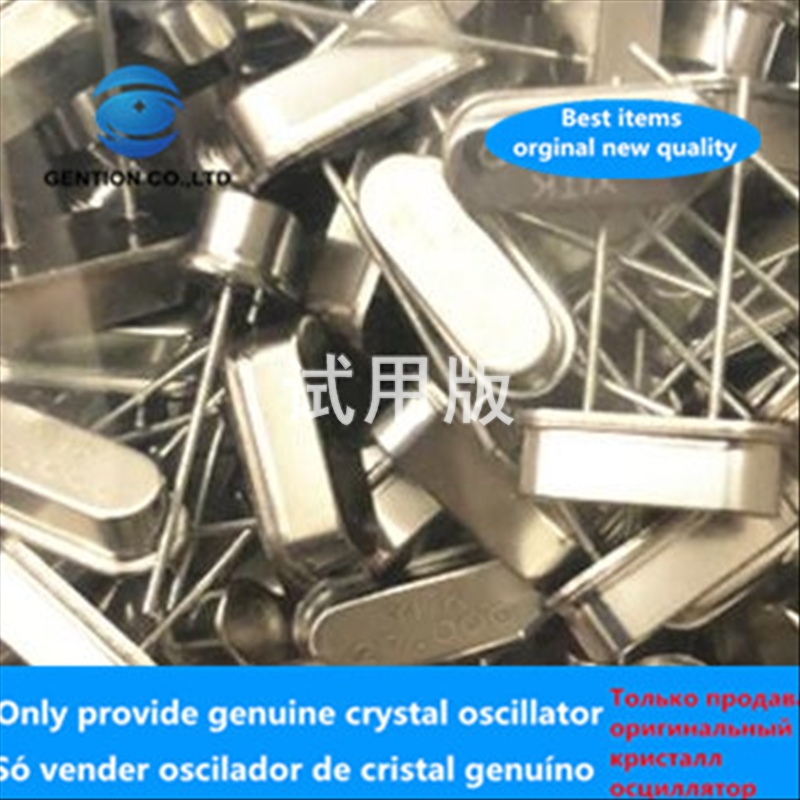 50pcs 100% Orginal New HC-49S 49S In-line Passive Crystal 2 Pin 27M 27MHZ 27.000MHZ 10PF YITK