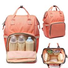 Модная сумка для подгузников для мам, Большая вместительная Детская сумка, дорожный рюкзак для кормления, сумка для ухода за ребенком, ручная сумка для подгузников