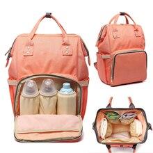 Moda mumia torba na pieluchy macierzyńskie o dużej pojemności dziecko torba podróżna plecak torba na pieluchy dla opieka nad dzieckiem Nappy Hand Bag