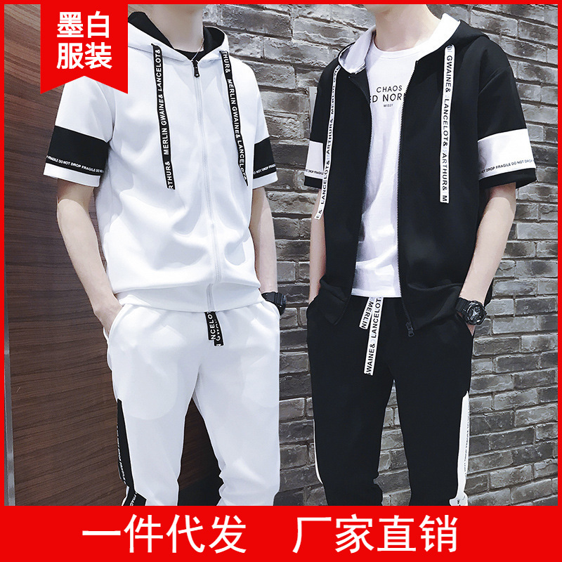 Spring Summer New Style Hoodie Suit Men's Hooded Two-Piece Set Spring And Autumn Sports Set New Style Clothes A Set