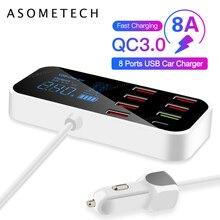 טעינה מהירה 3.0 רכב מטען 40W 8 יציאות USB מהיר טלפון מטען QC 3.0 USB סוג C רכב מטען עבור סמסונג Huawei Xiaomi iPhone
