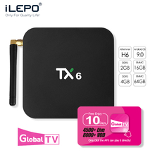 ILEPO TX6 TV BOX Allwinner H6 Iptv Subscription 2gb Ram Android Tv Box Smart Htv  HDMI 2.0 Arabic 9.0