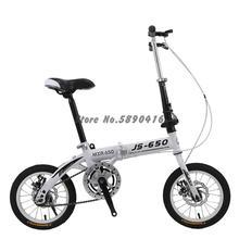 20 дюймов велосипед 16 дюймов 18 дюймов Рама для путешествий велосипед Ретро велосипед белый черный велосипед рама мини велосипед