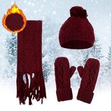 1 комплект, новая модная зимняя шапка, шарф, перчатки, комплект, Толстая теплая вязаная женская и мужская Нескользящая рукавица, ветронепроницаемая шапка, шапка, шарф