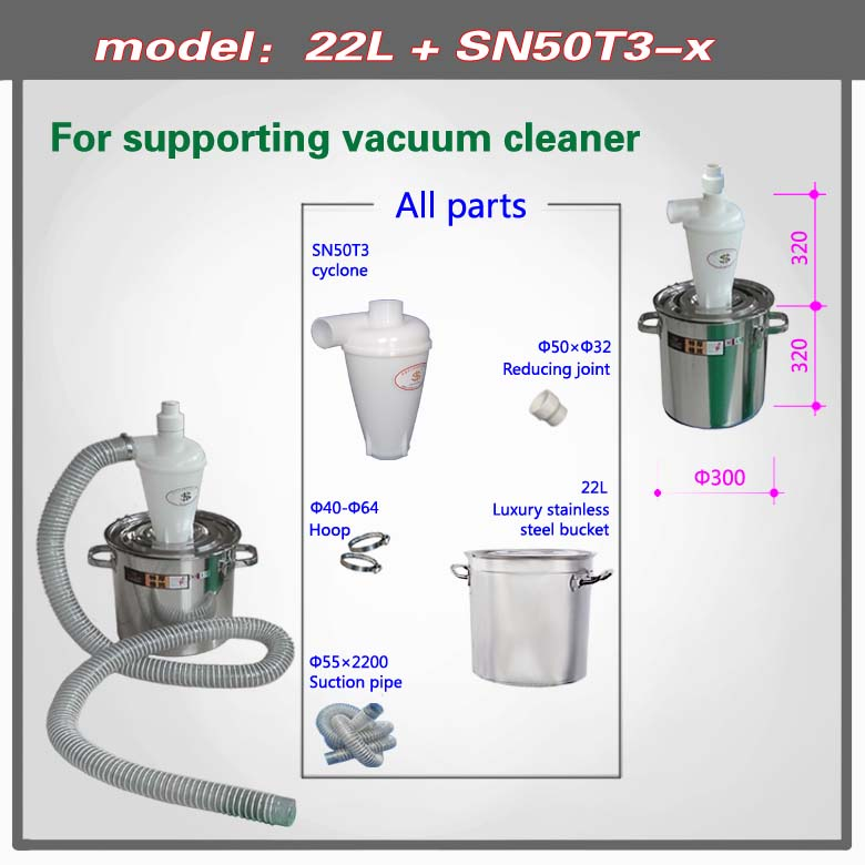 Cyclone SN50T3 + 22L Dust barrel (Luxury stainless steel thickening)  1 piece|cyclon b|cyclone dust|  - title=