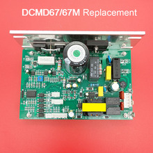 Replacement treadmill motor controller for DK city treadmill NB702028 compatible with endex DCMD67 DCMD67M circuit board